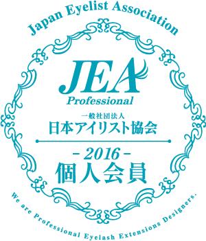 jea_2016_kojinlogo_web