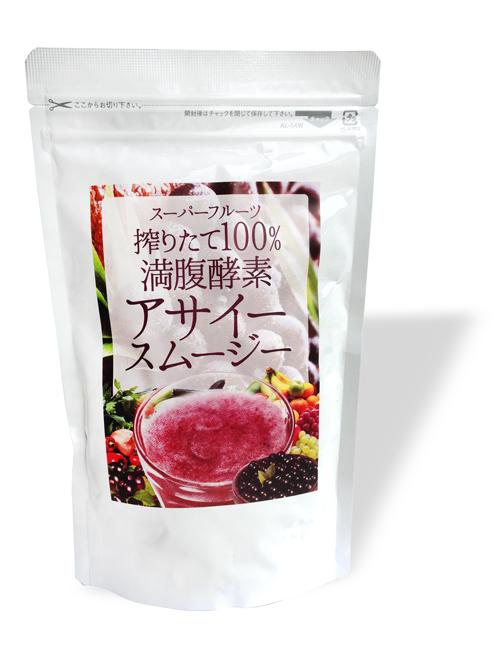 ブルームセレクト店 ☆ 奇跡のフルーツ『アサイー』の凄さ! ☆